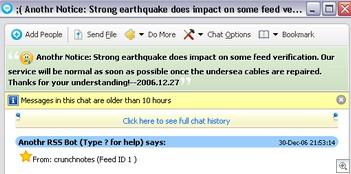 Anothrearthquake