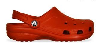 Crocs ugly