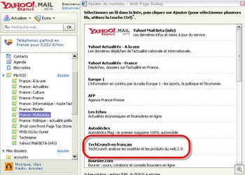 TechCrunch France in YahooMail